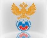 Tricouri de fotbal Russia