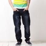 Pantaloni pentru barbati marimi mari