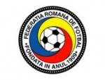 Tricouri de fotbal Romania