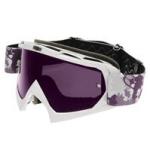 Ochelari snowboard