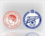 Alte Cluburi Europene si Mondiale