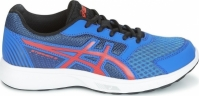 Adidasi sport Asics Stormer 2 GS copii
