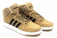 Pantofi sport adidas Hoops 2.0 Mid Camel barbati