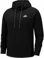 Hanorac bumbac  cu gluga Nike Sportswear Club barbati