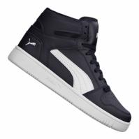 Mergi la Pantofi sport inalti Puma Rebound Layup copii
