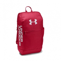 Rucsac rosu Under Armour UA Patterson 1327792 633 unisex