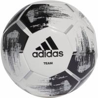 Minge fotbal adidas Team Glider CZ2230 teamwear adidas teamwear