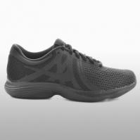 Adidasi alergare Nike Revolution 4 Eu Barbati