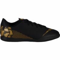 Adidasi fotbal Nike Mercurial Vapor X 12 Club IC AH7354 077 copii