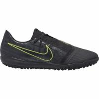 Mergi la Adidasi fotbal Nike Phantom Venom Academy gazon sintetic AO0571 007 pentru barbati