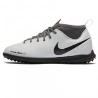 Adidasi Gazon Sintetic Nike Phantom Vision Club DF pentru Copii