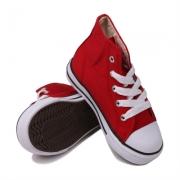 Adidasi inalti din panza Dunlop pentru Bebelusi