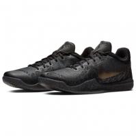 Adidasi pentru baschet Nike Mamba Rage pentru Barbati