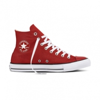 Adidasi sport Converse All Star Court Ripstop