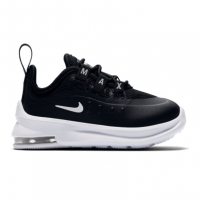 Adidasi sport Nike Air Max Axis baietei