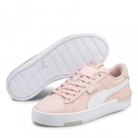 Adidasi sport Puma Jada pentru femei peyote alb