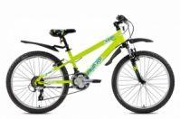 Bicicleta Mtb Leader Fox Eager