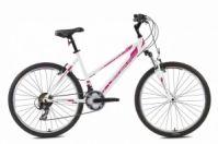 Bicicleta Mtb Leader Fox Maxim pentru Femei