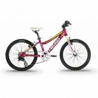 Bicicleta pentru copii Head LAUREN 20 Roz