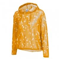 Bluza de trening Hanorac Joma Electra Mustard pentru Femei
