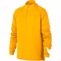 Bluza de trening NIKE DRY SQUAD DRIL galben 859292 845 copii