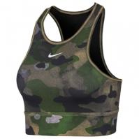 Bustiera camuflaj Nike pentru Femei
