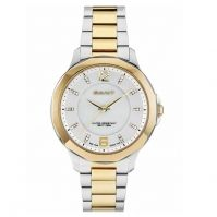 Ceas Gant New Collection Watches Mod W70713
