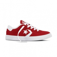 Adidasi sport Converse Point Star