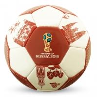 FIFA World Cup Russia 2018 fotbal