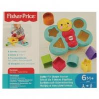 Fisher Price Shape Sorter 94