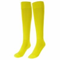 Mergi la Sosete fotbal 35-37 galben pentru fete