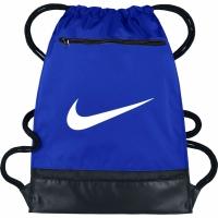 Geanta de Adidasi The Nike Brasilia 90 BA5953 480 barbati