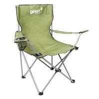 Gelert Camping Chair