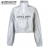 Hanorac Juicy Reflective cu fermoar