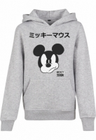 Hanorac Mickey Japanese pentru Copii deschis-gri Mister Tee