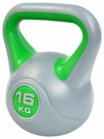 Gantera Kettlebell cu maner PROFIT 16kg