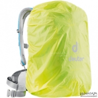 Husa Rucsac Protectie Ploaie Square