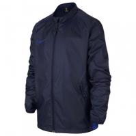Jacheta Nike Academy pentru baietei