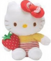 Jucarie Plus 14cm Capsunica Hello Kitty