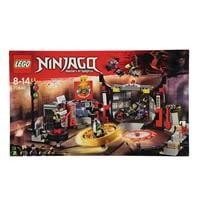 Mergi la LEGO Ninjago HQ 02 BX99