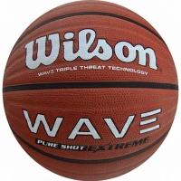 Minge baschet Wilson Wave Pure Shot Extreme SZ7 maro WTB0997XB07 barbati