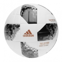 adidas Cupa Mondiala 2018 Top Replica fotbal