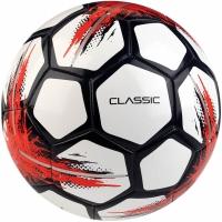 Minge fotbal Select clasic 5 2020 alb-negru-rosu 16420