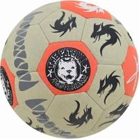 Minge fotbal Select Monta Freestyler 2019 bej portocaliu 15135