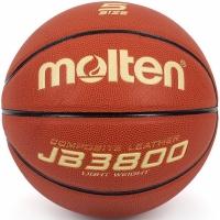 Mingi de Baschet  Ball Molten maro B5C3800-L