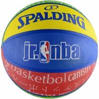 Mingi de Baschet ball SPALDING NBA 11315 pentru copii