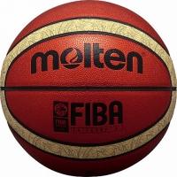 Minge baschet Molten B7T5000 FIBA copii