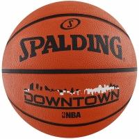 Minge baschet Spalding NBA downtown 2017 brick / negru 83204Z