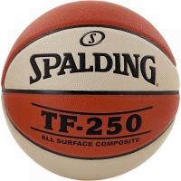 Mingi de Baschet Spalding NBA gazon sintetic-250 Indoor Outdoor Two Tone portocaliu-alb