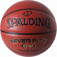 Mingi de Baschet Spalding NBA Neverflat Indoor Outdoor portocaliu